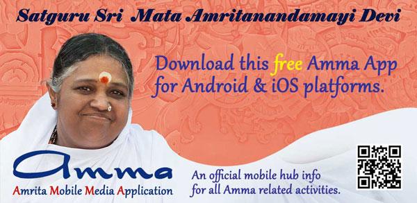 amma-app